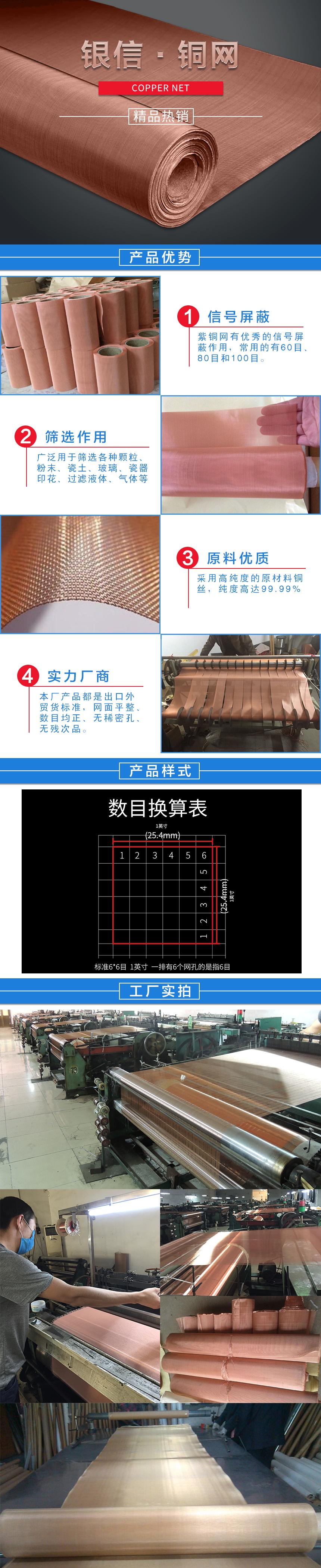 yingxiao2.jpg